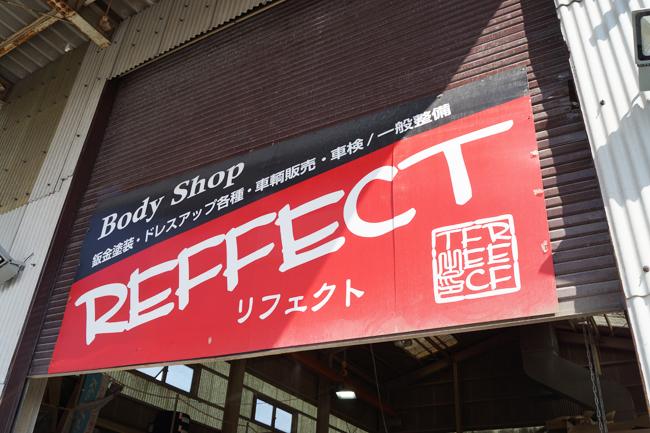 REFFECT